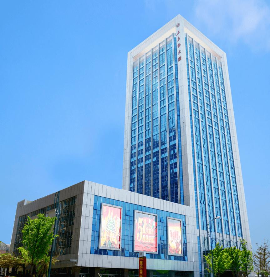 湖南东方红建设集团